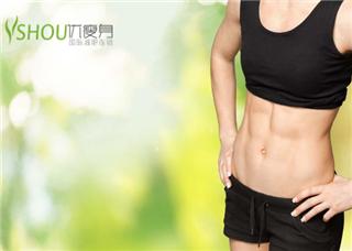 西安优瘦身减肥加盟怎么样?